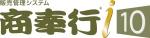 商奉行_i10_4C.jpg