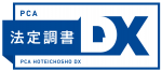DX-bage_hotei_a.png