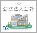 kouDX-badge_b.png